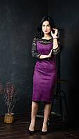 Элегантное платье-футляр фиолетовое размер 48