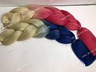 Канекалон омбре блон розовый и блон синий как волосы Харли Квинн. Канекалон на образ Харли. , фото 4