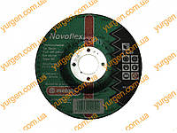 Отрезной абразивный диск METABO Ø125х22х2,5 для резки камня