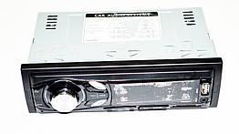 Автомагнитола MVH 4007U ISO Черная (sp3770) КОД: 303633