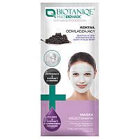 Biotaniqe Антивозрастная маска для лица омоложение+мезотерапия Anti-Aging Professional Multi BIOMask Duo