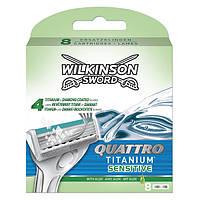 Сменные кассеты для бритья Wilkinson Sword Quattro Titanium Sensitiv - 8 шт 1012, КОД: 163139