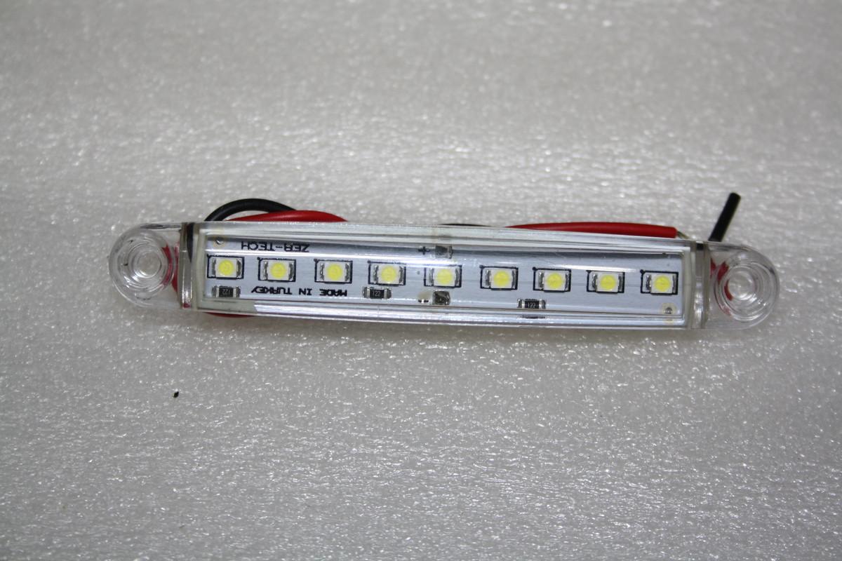 Габаритный фонарь 9-ти диодный белый 0176