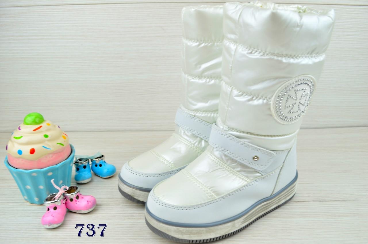 Ботинки детские зимние на  меху на девочку белые
