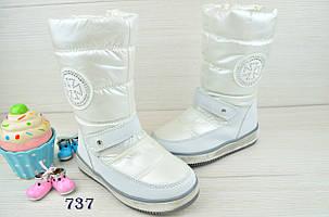 Ботинки детские зимние на  меху на девочку белые, фото 2