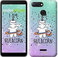 """Чехол на Xiaomi Redmi 6 I'm hulacorn """"3976u-1521-10746"""""""