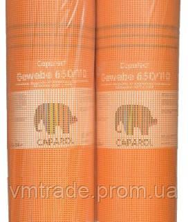 Caparol Армирующая сетка Capatect-Gewebe  150гр/м2 (55м2)