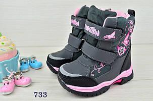 Термо ботинки детские зимние на  меху на девочку  , фото 2