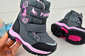 Термо ботинки детские зимние на  меху на девочку  , фото 3
