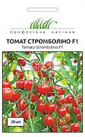Томат Стромболіно F1 20 шт