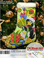 Пошитий новорічний чобіток для вишивання 23011 Biser art