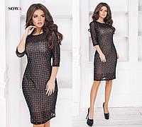Платье женское Левтина