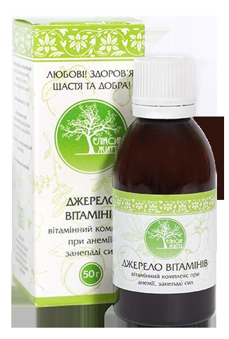 «Источник Витаминов» эликсир 50 мл- общеукрепляющее средство
