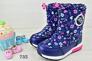 Ботинки дутики  детские зимние на меху на девочку синие, фото 2