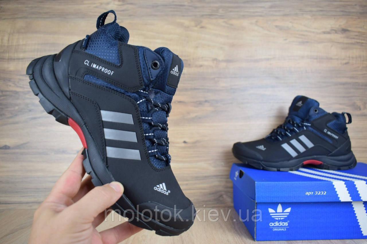 c2b95757 Мужские зимние кроссовки Adidas Climaproof высокие черные с синим Реплика -  MOLOTOK – магазин одежды,