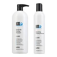 Лечебный активно увлажняющий шампунь KIS KeraScalp Healing Shampoo