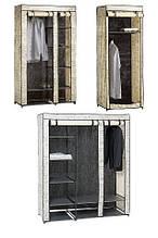 Шкафы тканевые складные