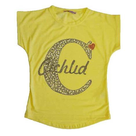 Футболка желтого цвета для девочки, Cichlid