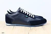 Кроссовки мужские синие кожаные 45