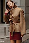Стильное короткое пальто коричневого цвета с поясом, фото 2