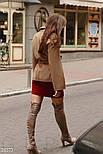 Стильное короткое пальто коричневого цвета с поясом, фото 4