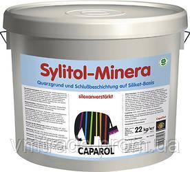 Caparol Кварцевая грунтовка Sylitol-Minera, 25кг