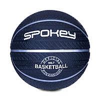 Баскетбольный мяч Spokey MAGIC размер 7 Black, КОД: 199267