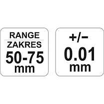 Мікрометр з точністю 0,01 мм в діапазоні 50 - 75 мм [20], YT-72302 YATO, фото 3