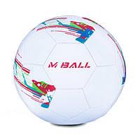 Футбольный мяч Spokey MBALL, КОД: 199271