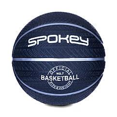 Баскетбольный мяч Spokey MAGIC размер 7 Black (s0260) КОД: 626430