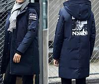 Мужская куртка L Philip (AL7867) КОД: 366535