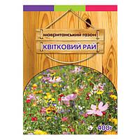 Семена газонной травосмеси Семейный Сад Мавританский цветочный Рай 0.4 кг (У-0000005141) КОД: 393034
