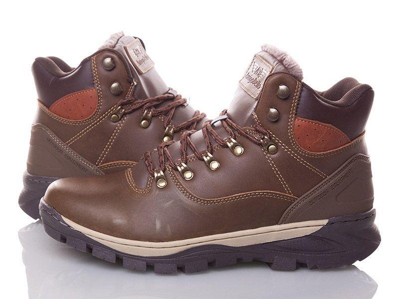 Натуральная кожа зимние мужские ботинки ARRIGO BELLO темно - коричневые 43р, 44р