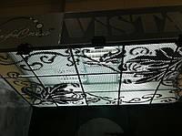 Перфорированный подвесной потолок
