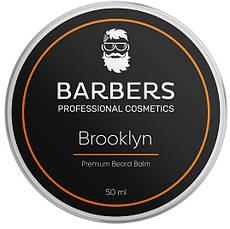 Акція -30% Бальзам для бороды Barbers Brooklyn, 50 гр