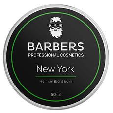 Акція -30% Бальзам для бороды Barbers New York, 50 гр