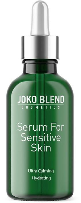 Акція -20% Сыворотка для чувствительной кожи Joko Blend Serum For Sensitive Skin, 30 мл