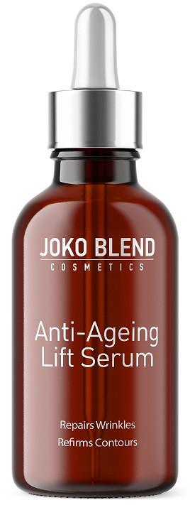 Акція -20% Сыворотка концентрат против морщин с лифтинг эффектом Joko Blend Anti-Ageing Lift Serum, 30 мл
