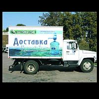 Реклама на грузовом автомобиле