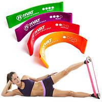 Набор резинок для фитнеса 4 шт, ленты сопротивления