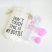 Бутылочка для воды My Bottle в чехле Розовая