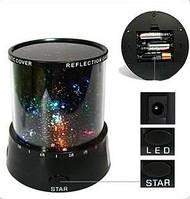 Ночник проектор Звездное Небо Star Master со шнуром USB