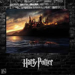 Постер Хогвартс в огне, Hogwarts. Гарри Поттер и Дары Смерти. Размер 60x43см (A2). Глянцевая бумага