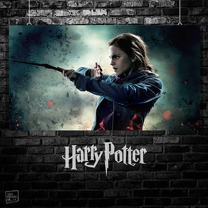 Постер Гермиона Грэнджер. Гарри Поттер и Дары Смерти, Harry Potter. Размер 60x32см (A2). Глянцевая бумага, фото 2