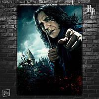 Постер Северус Снейп. Гарри Поттер и Дары Смерти, Harry Potter. Размер 60x42см (A2). Глянцевая бумага