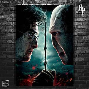 Постер Гарри и Волан-де-Морт. Гарри Поттер и Дары Смерти (60x85см)