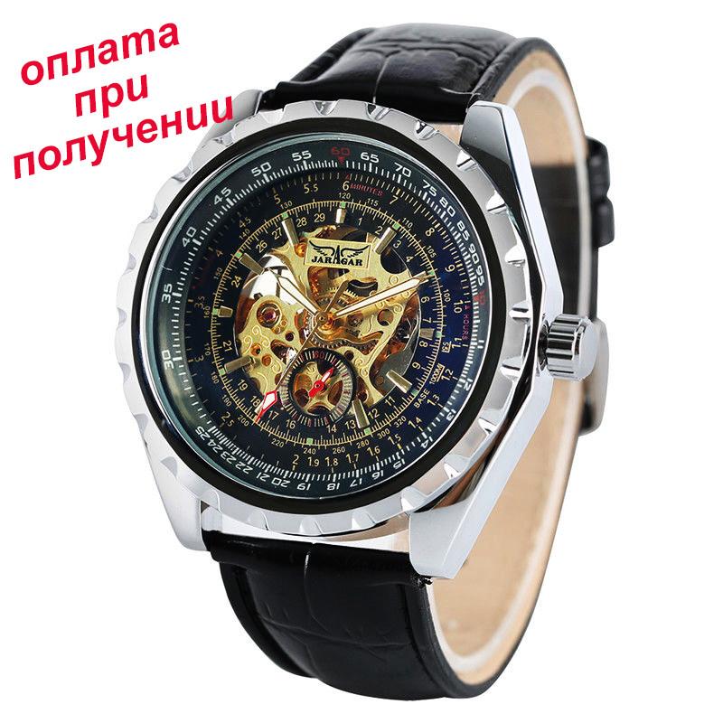 Чоловічі механічні брендові годинник скелетон JARAGAR Skeleton з АВТОПІДЗАВОДОМ