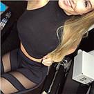 Спортивные лосины №5 L —Черные с сеткой женские, леггинсы для спорта, фото 6