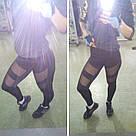 Спортивные лосины №5 L —Черные с сеткой женские, леггинсы для спорта, фото 9