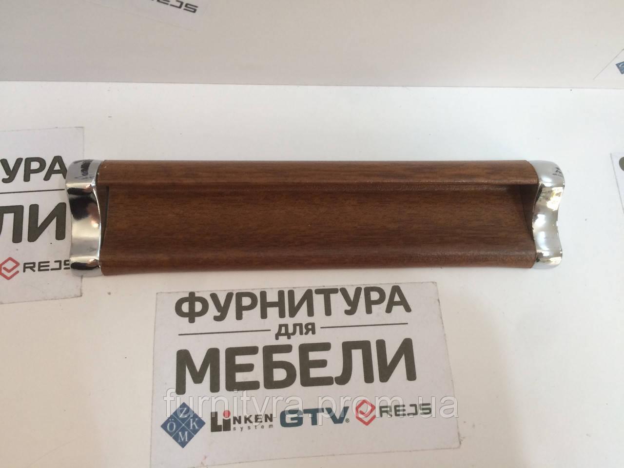 Ручка ERCIYES KULP 128mm Хром-Орех Лесной